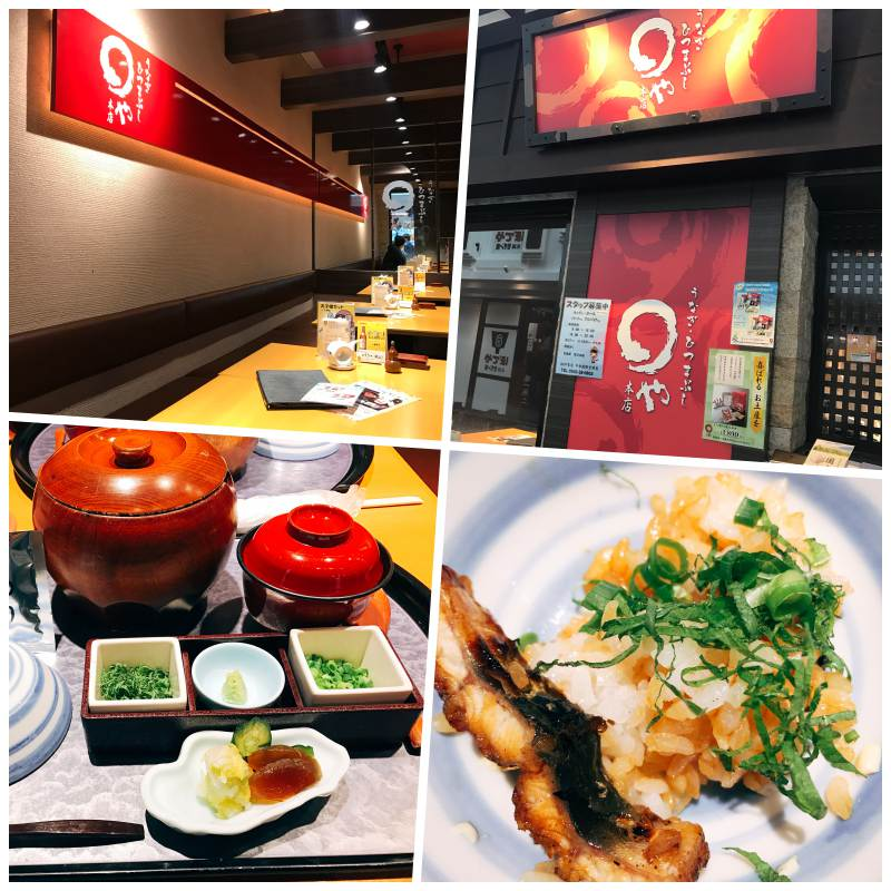 Maruya鰻魚飯