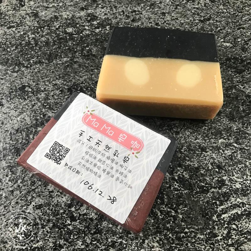 台南手工皂推薦