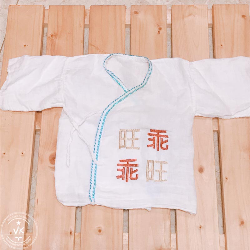 專屬小犬的嬰兒紗布衣