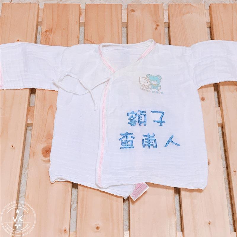 刺繡嬰兒紗布衣