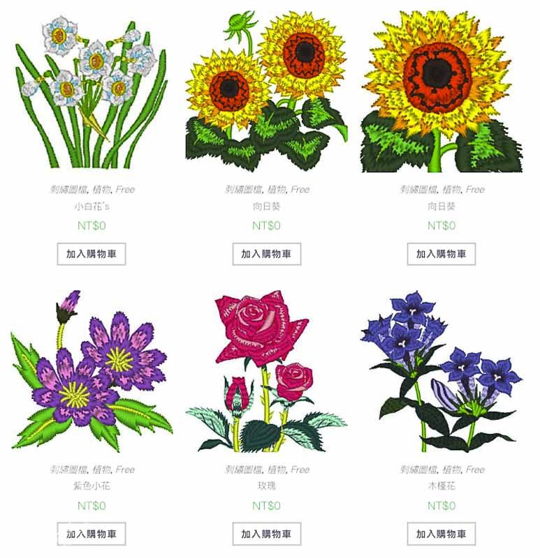 免費花朵刺繡圖案下載