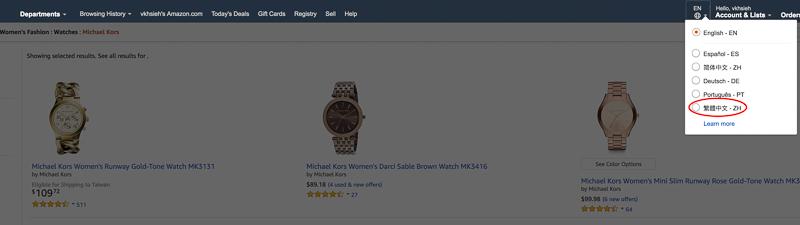 MK手錶亞馬遜直送