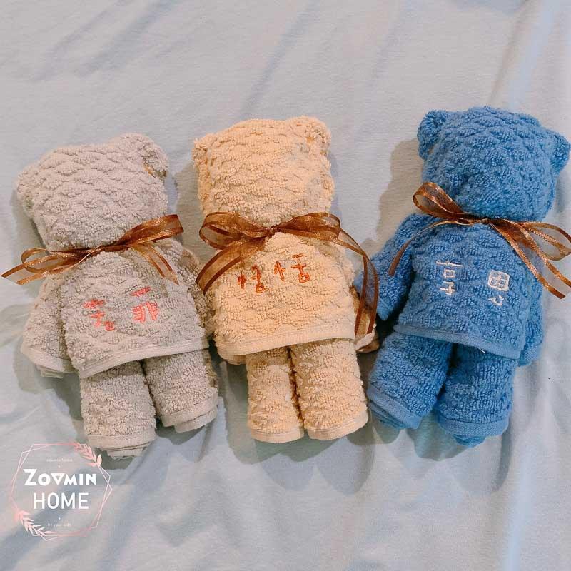 超療癒的毛巾熊(客製化刺繡禮物)-送禮首選