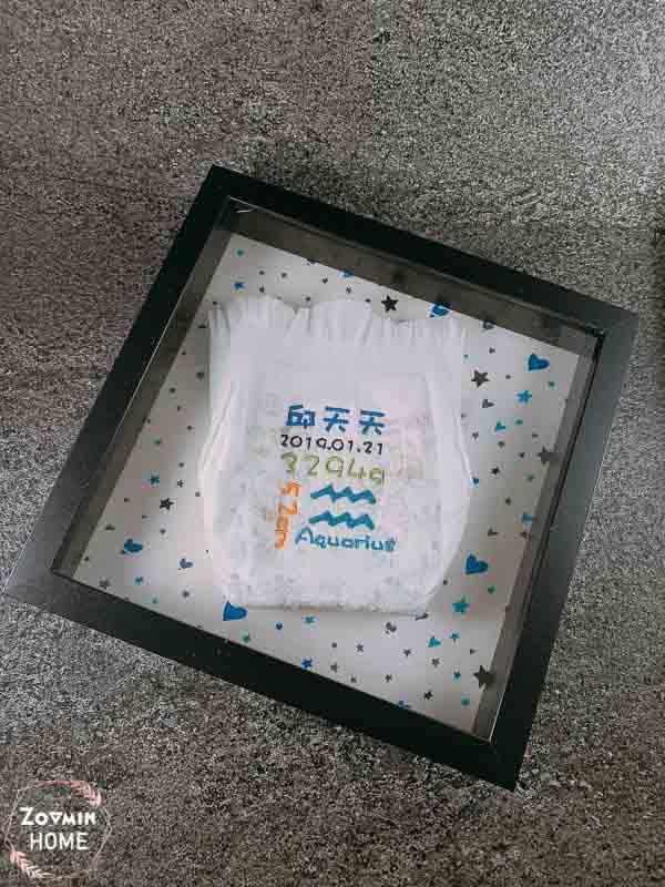 超棒的客製化寶寶商品-尿布刺繡相框