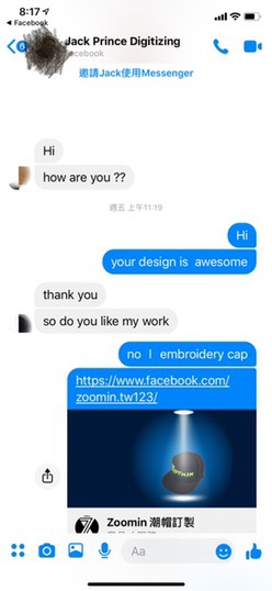 臉書社群行銷術