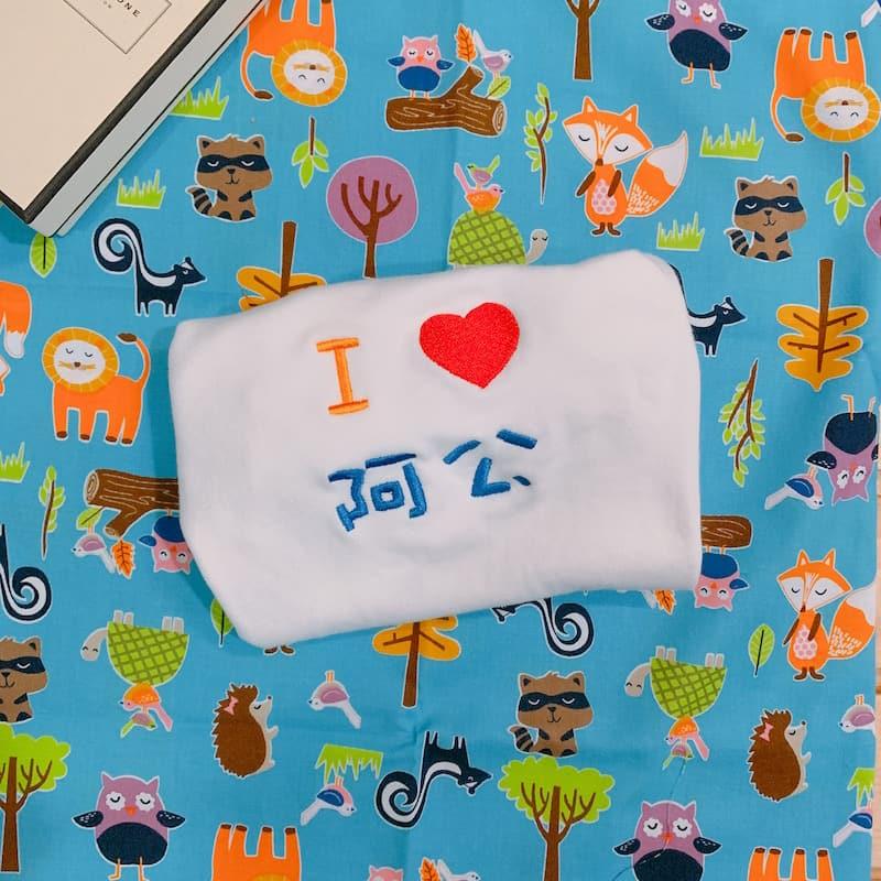 刺繡包屁衣,推薦送給嬰兒周歲禮物