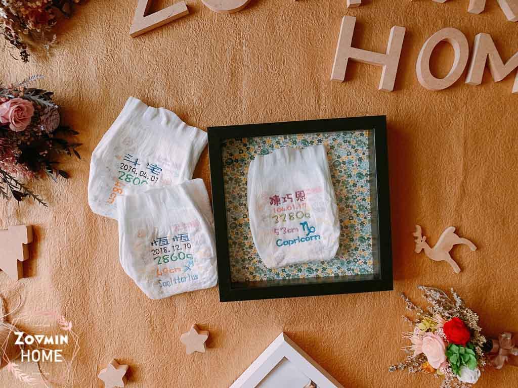 寶寶客製化商品。尿布相框
