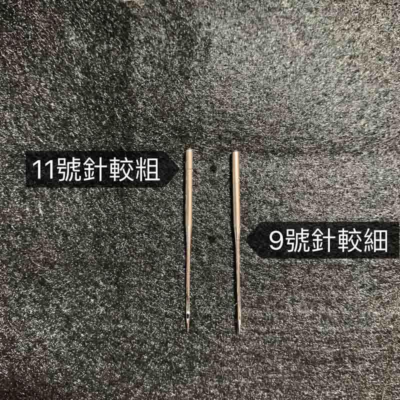 9號、11號刺繡針粗細差別