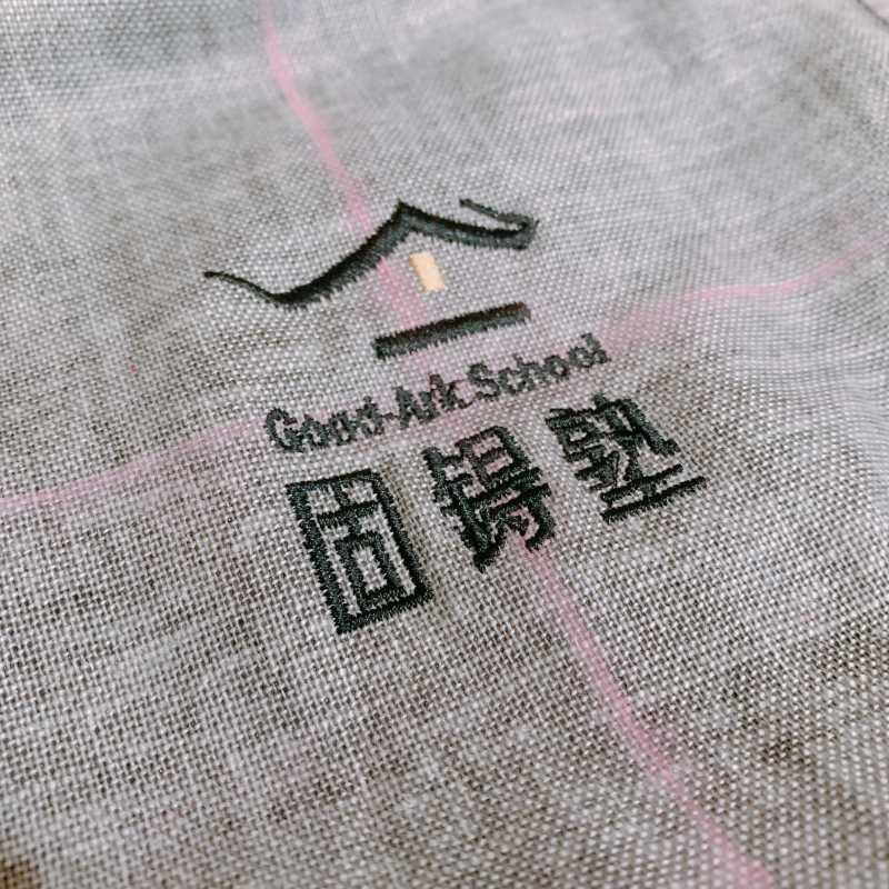 客製化刺繡logo