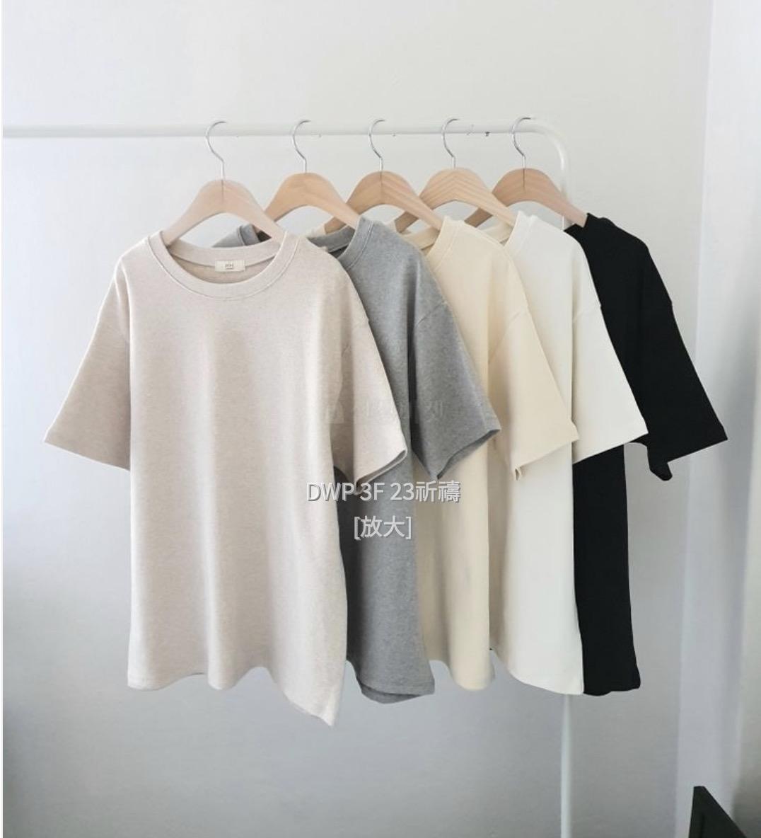 韓國製棉T