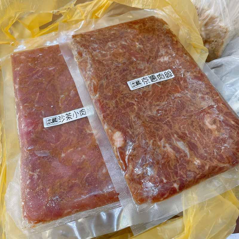 台南東菜市場外送服務
